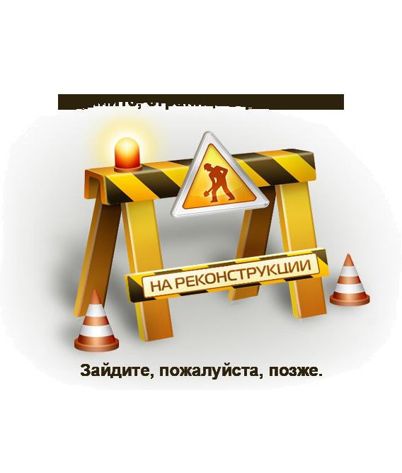 rekonstruction