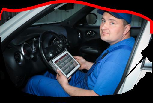 Компьютерная диагностика автомобиля в Запорожье